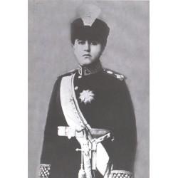 کارت پستال - ایرانی - احمد شاه قاجار 5