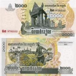 اسکناس 2000 ریل کامبوج 2007