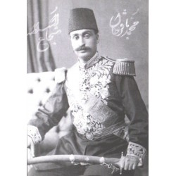 کارت پستال - ایرانی - محمدباقرخان شجاع السلطنه