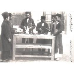کارت پستال - ایرانی - تاریچه پست در ایران 28