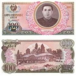 اسکناس 100 وون - کره شمالی 1978