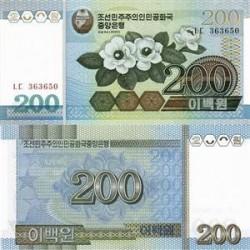 اسکناس 200 وون - کره شمالی 2005