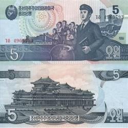 اسکناس 5 وون - کره شمالی 1998