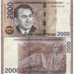اسکناس 2000 درام - ارمنستان 2018 سفارشی - توضیحات را ببینید