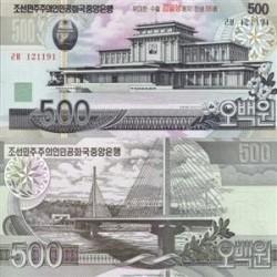 اسکناس 500 وون - کره شمالی 2007