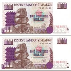 اسکناس 100 دلار - زیمباوه 1995