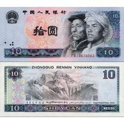 اسکناس 10 یوان - چین 1980  کیفیت 99%