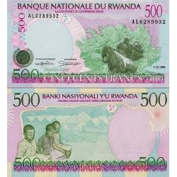 اسکناس 500 فرانک - رواندا 1998