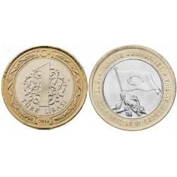 سکه 1 لیر - یادبود شکست کودتای 15 ژوئیه - بیمتال  - ترکیه 2016 بانکی