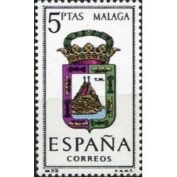 1 عدد تمبر آرم استانها -  Málaga - اسپانیا 1964