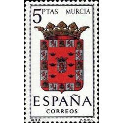 1 عدد تمبر آرم استانها -  Murcia - اسپانیا 1964