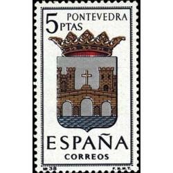 1 عدد تمبر آرم استانها - Pontevedra- اسپانیا 1965