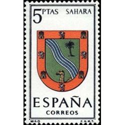1 عدد تمبر آرم استانها - Sahara - اسپانیا 1965