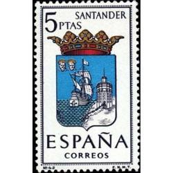 1 عدد تمبر آرم استانها - Santander - اسپانیا 1965
