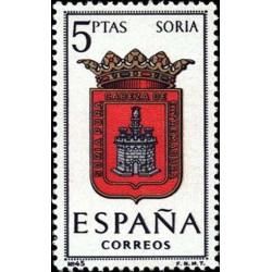 1 عدد تمبر آرم استانها - Soria - اسپانیا 1965