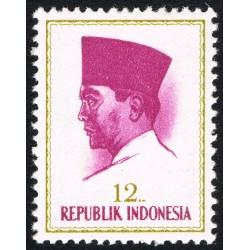 1 عدد تمبر سری پستی پرزیدنت سوکارنو - 12 - اندونزی 1964