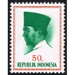 1 عدد تمبر سری پستی پرزیدنت سوکارنو - 50 - اندونزی 1964