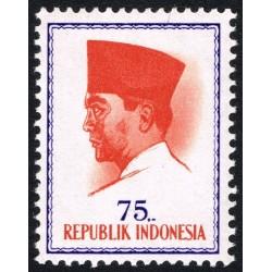 1 عدد تمبر سری پستی پرزیدنت سوکارنو - 75 - اندونزی 1964