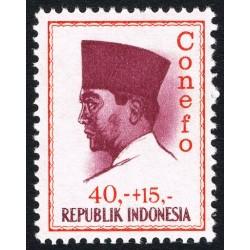 1 عدد تمبر سری پستی - کنفرانس نیروی تازه -  پرزیدنت سوکارنو -    40+15- اندونزی 1965