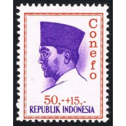 1 عدد تمبر سری پستی - کنفرانس نیروی تازه -  پرزیدنت سوکارنو - 50+15- اندونزی 1965