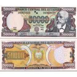 اسکناس 50000 ساکرس - اکوادور 1999 سری AG 1999.03.10