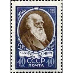1 عدد تمبر 150مین سالکرد تولد چارلز داروین - نظریه تکامل - شوروی 1959