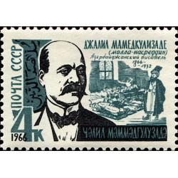 1 عدد تمبر صدمین سالکرد تولد جلیل محمد قلی زاده - بنیانگذار روزنامه ملا نصرالدین - شوروی 1966