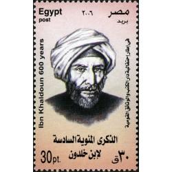 1 عدد تمبر 600 مین سال درگذشت ابن خلدون - پدر علم جامعه شناسی - مصر 2006
