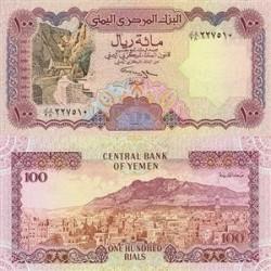 اسکناس 100 ریال جمهوری عربی یمن 1993 تک