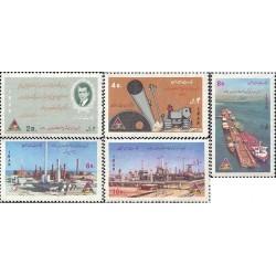 1482 - تمبر بیستمین سالروز ملی شدن صنعت نفت 1348