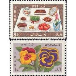1480 - تمبر نوروز باستانی 1348
