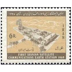 1471 - تمبر اولین ایستگاه زمینی ماهواره مخابراتی 1348