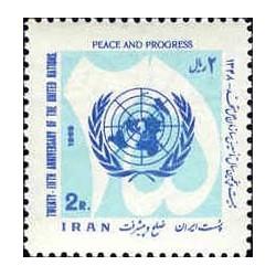 1465 - تمبر روز ملل متحد (18) 1348