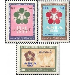 1461 - تمبر نمایشگاه بین المللی آسیائی 1348