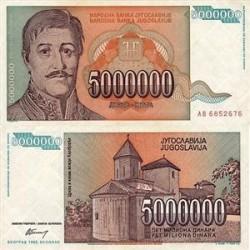 اسکناس 5 میلیون دینار یوگوسلاوی 1993 تک