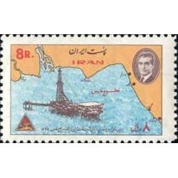 1455 - تمبر دهمین سال حفاری دریائی ایران وایتالیا 1348