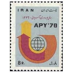 1492 - تمبر سال بهره وری 1349