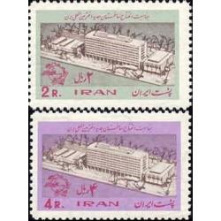 1490 - تمبر افتتاح دفتر بین المللی برن 1349