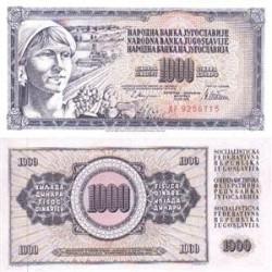 اسکناس 1000 دینار یوگوسلاوی 1978 تک