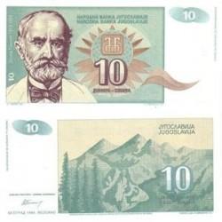 اسکناس 10 دینار - یوگوسلاوی 1994