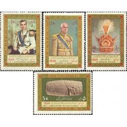 1551 - تمبر بیست و پنجمین سده شاهنشاهی (سری هشتم) 1350
