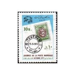1610 - تمبر روز جهانی پست 1351
