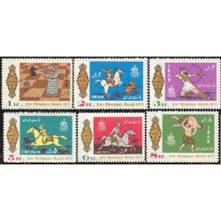 1611 - تمبر بیست و پنجمین دوره بازیهای المپیک مونیخ 1351