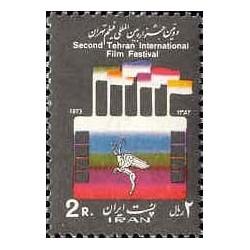 1684 - تمبر دومین جشنواره جهانی فیلم 1352