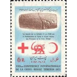 1683 - تمبر بیست و دومین کنفرانس جهانی صلیب سرخ 1352