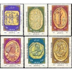 1646 - تمبر پیدایش و چگونگی خط ایران (2) 1352