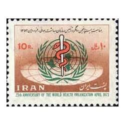 1643 - تمبر بیست و پنجمین سالگرد سازمان بهداشت جهانی 1352