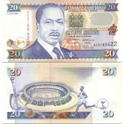اسکناس 20 شیلینگ - کنیا 1995
