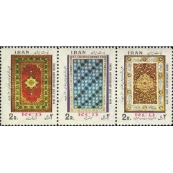 1749 - تمبر دهمین سالگرد همکاری عمران منطقه ای(7) 1353
