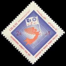 1777 - تمبر سال بین المللی زن 1353